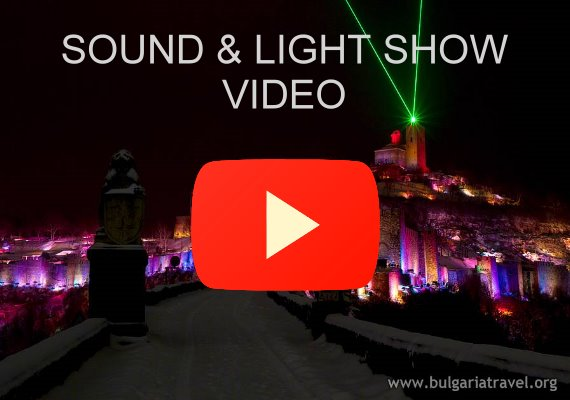 Sound & Lightshow at Tzarevets Fortress.